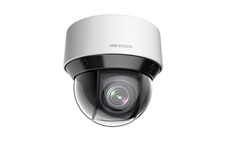 HIKVISION 4MP 4× IR NETWORK PTZ CAMERA 2.8-12MM